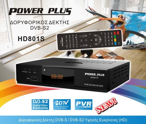 HD801S HD, Ψηφιακός δορυφορικός δέκτης HD FTA, HDMI, USB