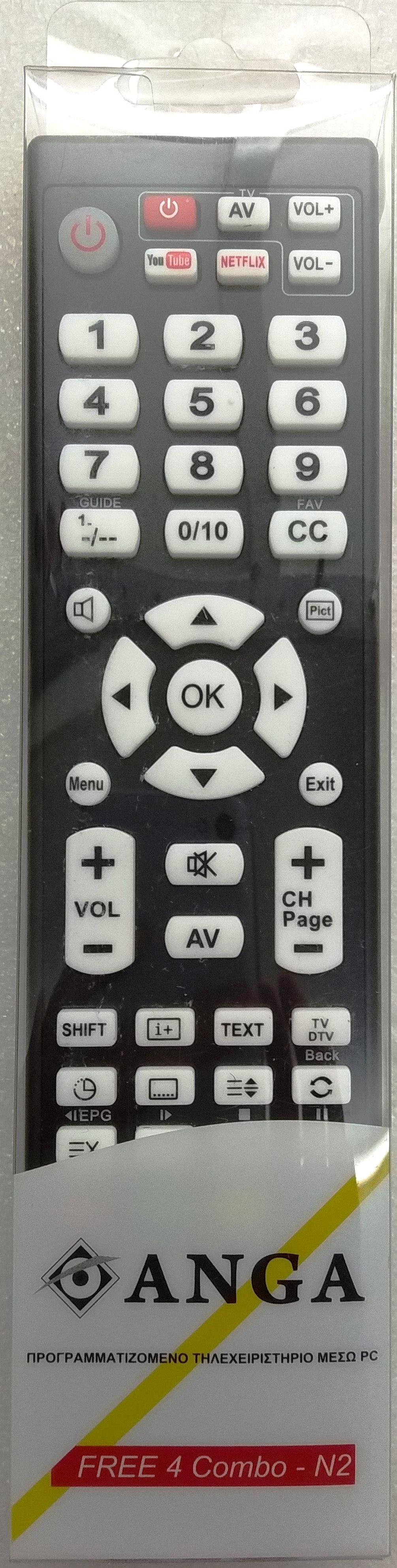 Free4 Combo-N2(Blister) προγραμματιζόμενο με USB+IR Τηλεχειριστήριο ANGA