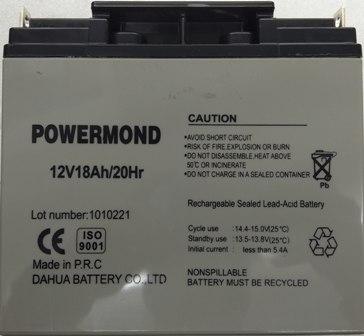 Μπαταρία 12V/ 18AH POWERMOND Επαναφορτιζόμενη μολύβδου