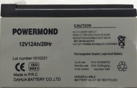 UPS Μπαταρία 12V/ 12AH Φαρδής πόλος POWERMOND Επαναφορτιζόμενη μολύβδου