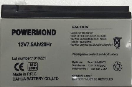 UPS Μπαταρία 12V/ 7,5 AH Φαρδής πόλος POWERMOND Επαναφορτιζόμενη μολύβδου
