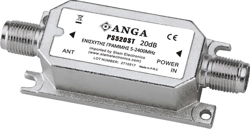 ANGA PS520S Ενισχυτής γραμμής TV-SAT 5-2400MHz 20dB