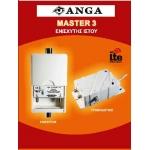 Master 3 Ενισχυτής Ιστού ANGA Μίας εισόδου UHF 38dB/102dBμV & Μία εξόδων 4G LTE Ρυθμιζόμενος