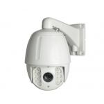 Κάμερα IP PT7B122S200 2.1MP 1080P@30fps 22xOptical Zoom(3.9mm-85.5mm) 1/2.9 SONY HISILICON Hi3516C,DWDR,3D,